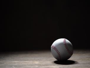 野球のボールの写真素材 [FYI03403849]
