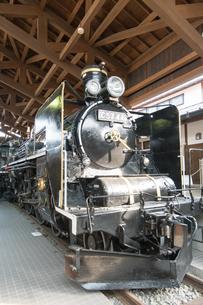 鉄道歴史パークに 展示される 国鉄C57形蒸気機関車 1次型「44号機」の写真素材 [FYI03404567]