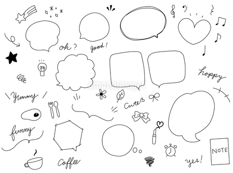 Hand drawn illustration,Vector,speech bubbles & icon setのイラスト素材 [FYI03404696]
