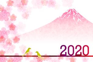 年賀状2020のイラスト素材 [FYI03405709]