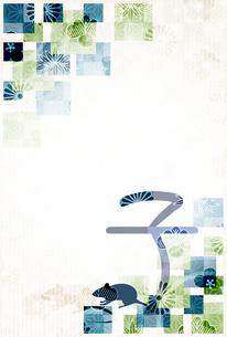 年賀状2020のイラスト素材 [FYI03405744]