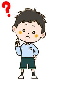 悩む男の子 ポーズ イラストのイラスト素材 [FYI03406234]