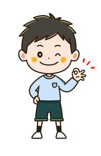 OKサインする男の子 ポーズ イラストのイラスト素材 [FYI03406239]