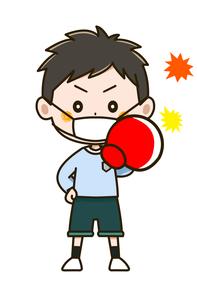 マスクをしてパンチする男の子 ポーズ イラストのイラスト素材 [FYI03406242]