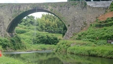 通潤橋の写真素材 [FYI03406368]