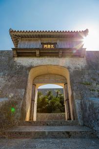 久慶門と太陽 首里城公園の写真素材 [FYI03407232]