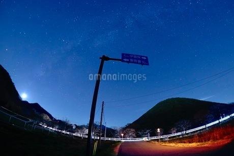 榛名山 日本 群馬県 高崎市の写真素材 [FYI03407470]