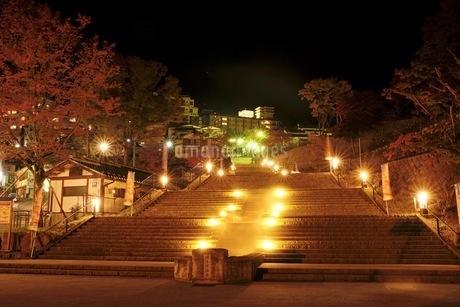 榛名山 日本 群馬県 高崎市の写真素材 [FYI03407474]