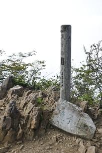 山梨百名山 滝子山の写真素材 [FYI03408610]