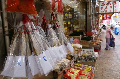 西營盤にある徳輔道西(デ・ヴー・ロード・ウェスト)の「海味街」で売られる塩干魚「ハムユキ」の高級中華食材。乾貨とも呼ばれるの写真素材 [FYI03408782]