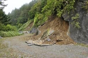 土室日川林道の崩落の写真素材 [FYI03409610]