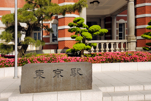 東京駅の名標石碑の写真素材 [FYI03409863]