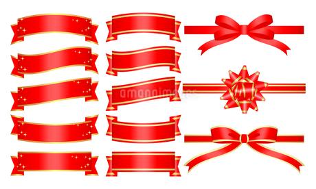 赤いリボン セットのイラスト素材 [FYI03410494]