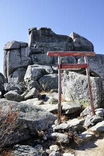 金峰山の五丈岩の写真素材 [FYI03411491]