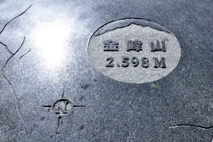 金峰山山頂の写真素材 [FYI03411501]