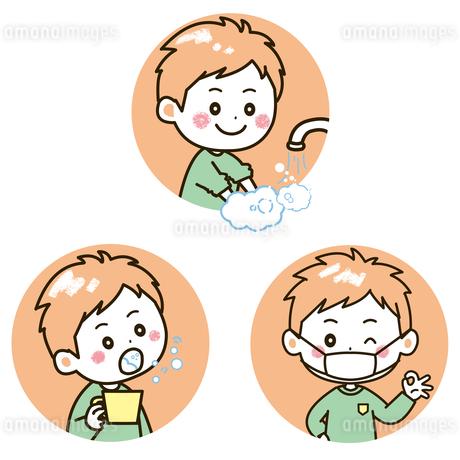男の子の手洗い、うがい、マスク イラストのイラスト素材 [FYI03412193]