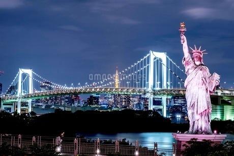 お台場海浜公園 日本 東京都 港区の写真素材 [FYI03412251]