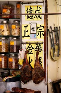 西營盤にある徳輔道西(デ・ヴー・ロード・ウェスト)で売られる中華ハム(金華火腿)の写真素材 [FYI03413154]