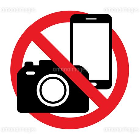 スマートフォンとカメラ 禁止マークのイラスト素材 [FYI03415682]
