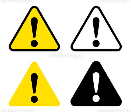 危険 注意アイコンの看板のイラスト素材 [FYI03415684]