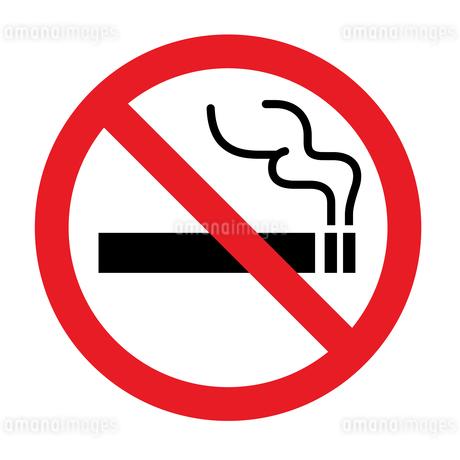禁煙のサインのイラスト素材 [FYI03415713]
