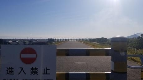 進入禁止の看板の写真素材 [FYI03416409]