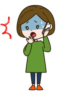 通話中に驚き青ざめる女性 ポーズ イラストのイラスト素材 [FYI03417520]