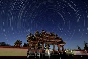 聖天宮 (Xien Ten Gong) 日本 埼玉県 坂戸市の写真素材 [FYI03417722]