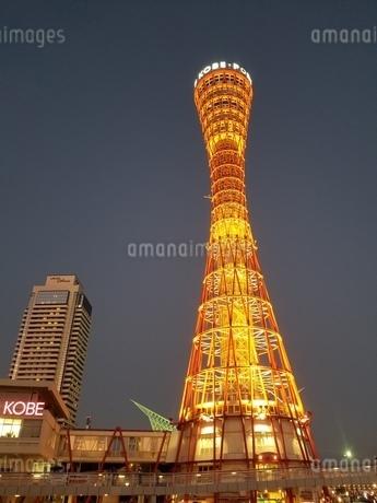 神戸ポートタワーの写真素材 [FYI03418172]