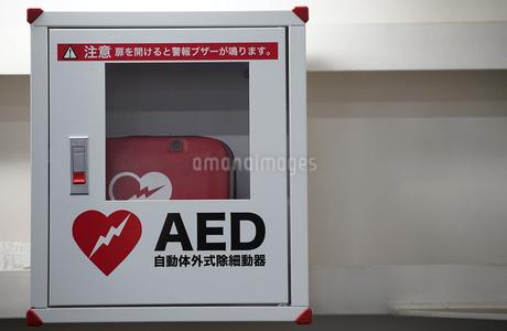 ボックスに入ったAEDの写真素材 [FYI03419747]