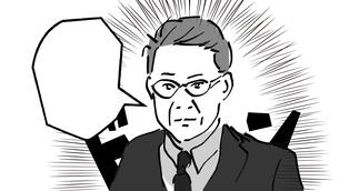 サラリーマン管理職イメージの白黒漫画風イラスト素材のイラスト素材 [FYI03421057]