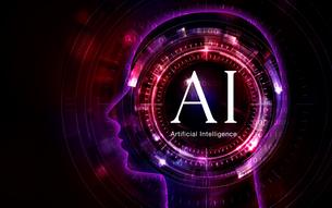 イラスト素材: 人工知能レッドイメージ、AIのイラスト素材 [FYI03421068]