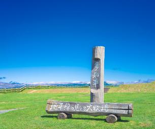 北海道 自然 風景 牧草地と青空の写真素材 [FYI03421365]