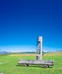 北海道 自然 風景 牧草地と青空の写真素材 [FYI03421366]