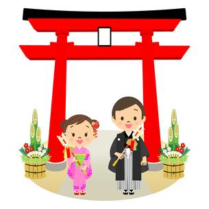初詣をする子供たちのイラスト素材 [FYI03421430]