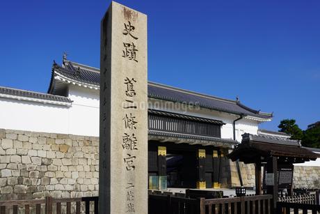 京都 二条城(離宮二条城)の東大手門(正門)の写真素材 [FYI03422803]