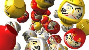 Daruma dolls on white backgroundのイラスト素材 [FYI03424008]