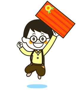プレゼントを持ってジャンプするメガネの男の子 ポーズ イラストのイラスト素材 [FYI03424111]