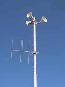 防災無線の屋外スピーカーの写真素材 [FYI03424236]