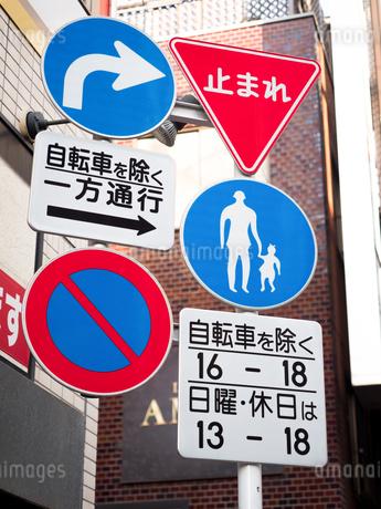 並んだ道路標識の写真素材 [FYI03424301]