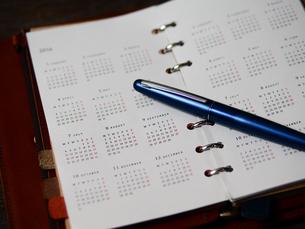 手帳と万年筆の写真素材 [FYI03424698]