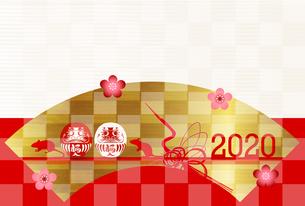 年賀状2020のイラスト素材 [FYI03426478]