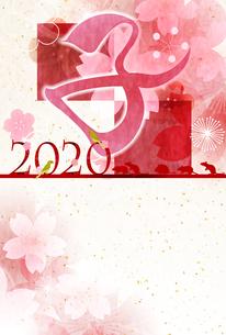 年賀状2020のイラスト素材 [FYI03426498]