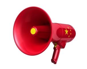 中国国旗のメガホンのイラスト素材 [FYI03426593]