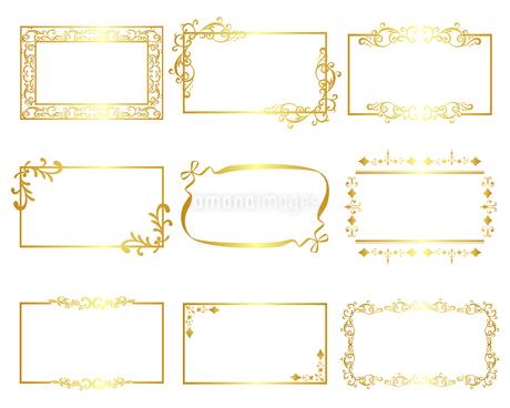 ゴールドフレーム セット 03のイラスト素材 [FYI03428836]