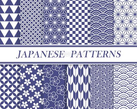 和柄パターン セット 02のイラスト素材 [FYI03429107]
