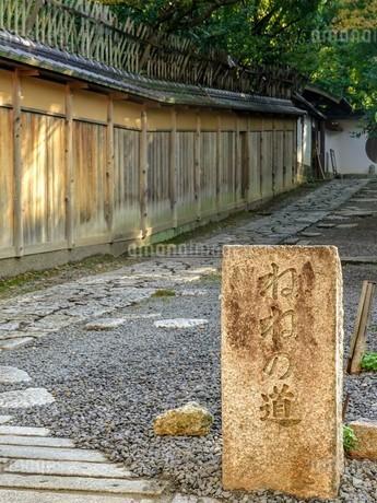 京都らしい町並みが続く「ねねの道」道標の写真素材 [FYI03429258]