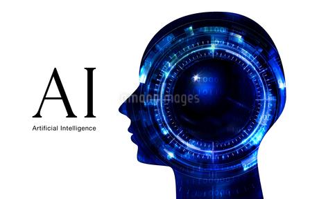 イラスト素材: 人工知能ブルーイメージ、AIのイラスト素材 [FYI03429501]