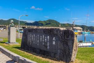 日本海の仙崎港の写真素材 [FYI03433152]