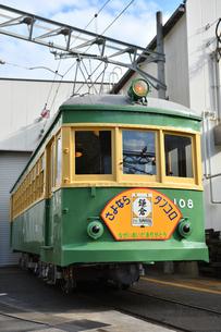 江ノ電 タンコロ 180号車の写真素材 [FYI03436482]